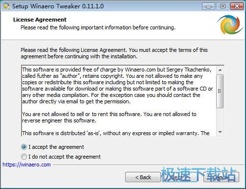 Winaero Tweaker安装教程
