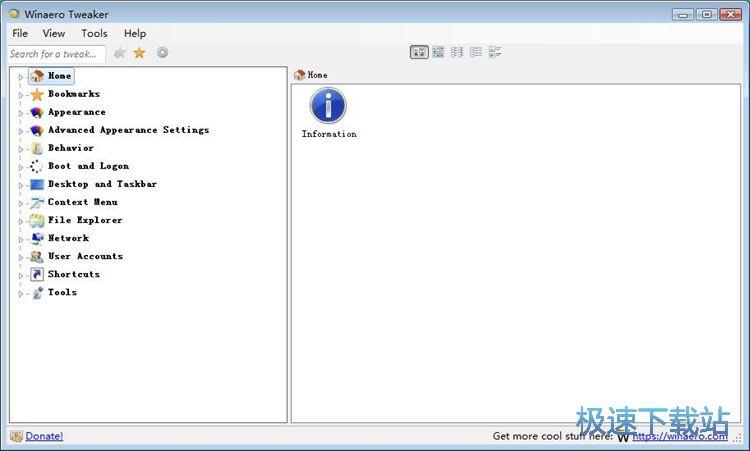 Winaero Tweaker设置系统桌面图标间距教程 缩略图