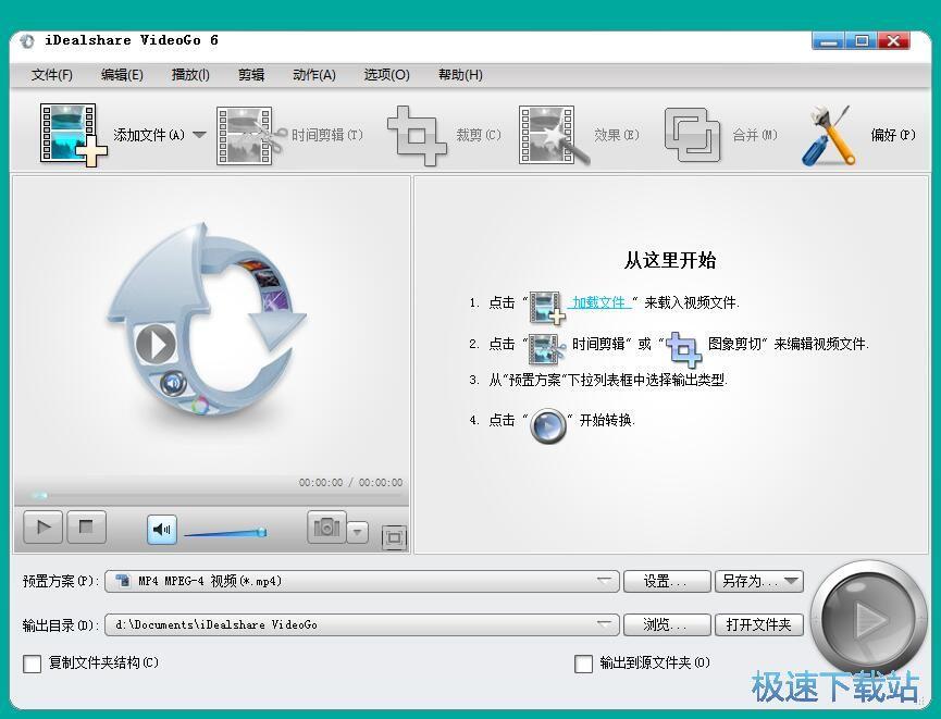 iDealshare VideoGo将MP4视频转换成RM视频教程 缩略图