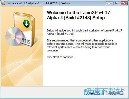 LameXP安装教程