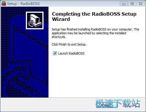 图:RadioBOSS安装教程