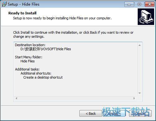 Hide Files安装教程