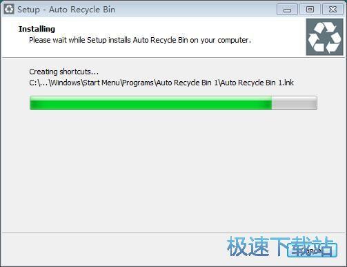 Auto Recycle Bin安装教程