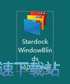 WindowBlinds安装教程
