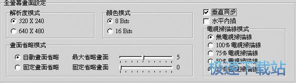 任天堂红白机模拟器SMYNES常见问题 缩略图