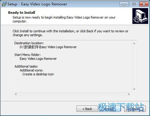 Easy Video Logo Remover安装教程