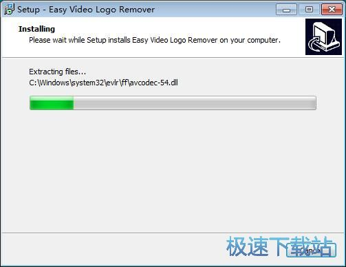 Easy Video Logo Remover安装教程
