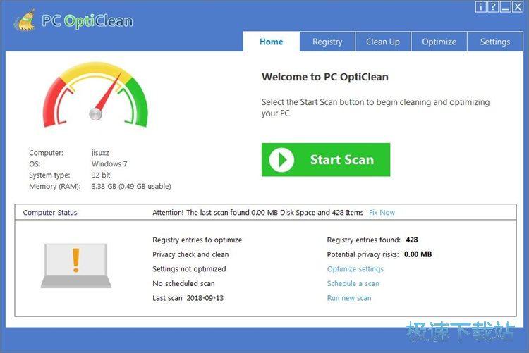 PC OptiClean扫描清理电脑垃圾文件教程 缩略图