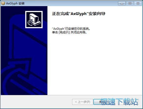 图:AxGlyph安装教程