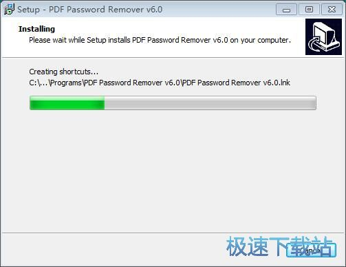 PDF Password Remover安装教程