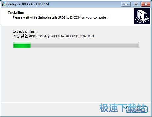 JPEG to DICOM安装教程