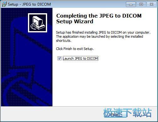 图:JPEG to DICOM安装教程