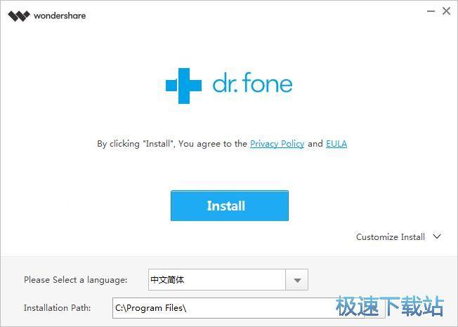 图:WonderShare Dr.Fone Recovery安装教程