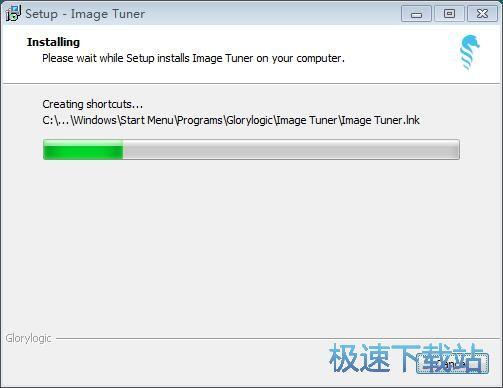图:Image Tuner安装教程