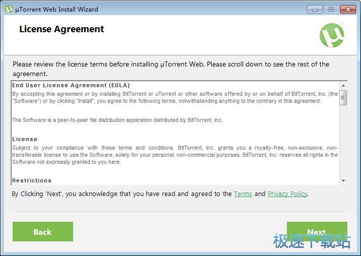 uTorrent Web安装教程