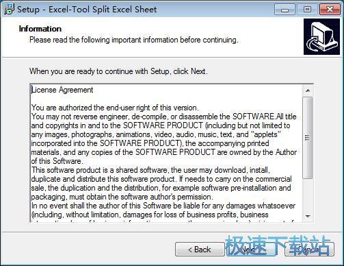 Excel-Tool Split Excel Sheet安装教程