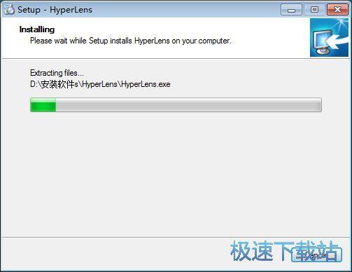 图:HyperLens安装教程