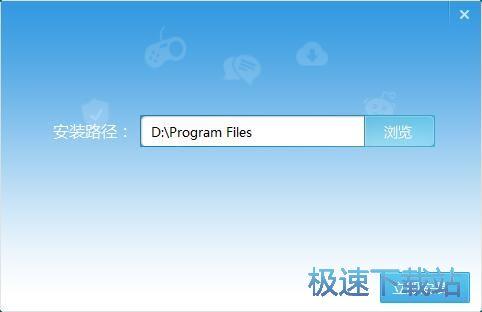 电脑版微信多开安装教程