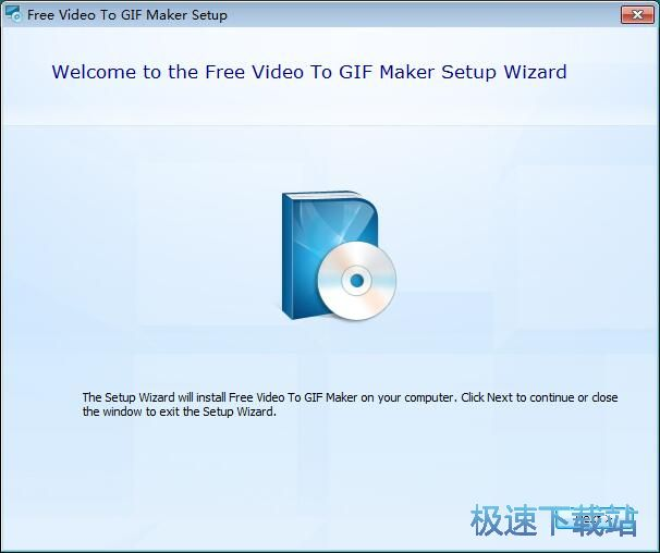 Free Video to Gif Maker安装教程