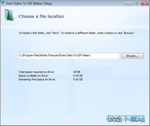 图:Free Video to Gif Maker安装教程