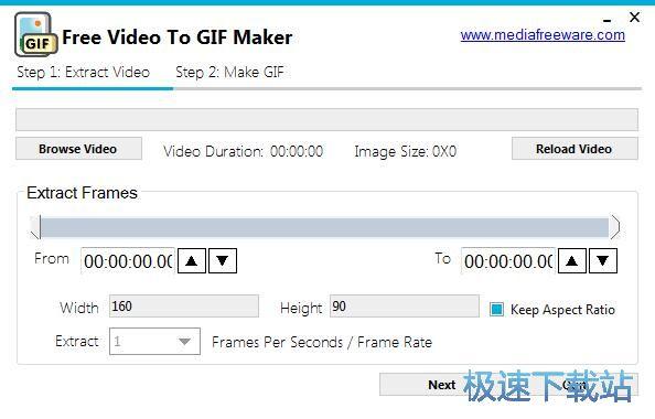 Free Video to Gif Maker制作视频GIF动图教程 缩略图