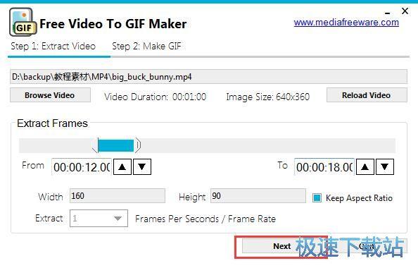 图:制作视频GIF教程