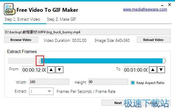 制作视频GIF教程