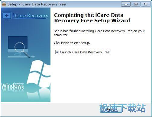 图:iCare Data Recovery安装教程