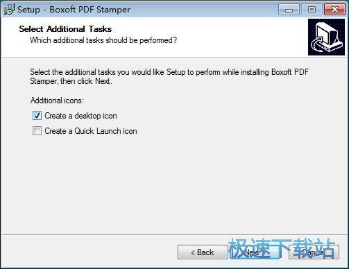图:Boxoft PDF Stamper安装教程