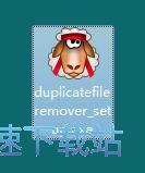 重复文件删除工具Duplicate File Remover安装教程 缩略图