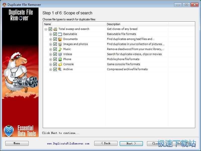 Duplicate File Remover删除电脑重复文件教程 缩略图