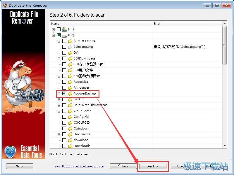 图:删除重复文件教程