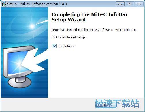 MiTeC InfoBar安装教程