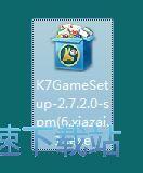 K7游戏中心安装教程
