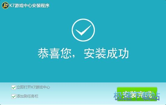 K7游�蛑行陌惭b教程