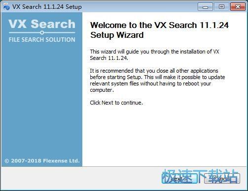 VX Search安装教程