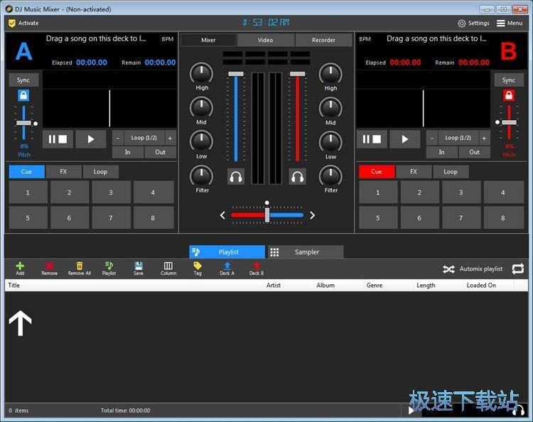 本地MP3混音教程