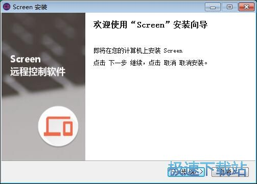 Screen投屏安装教程