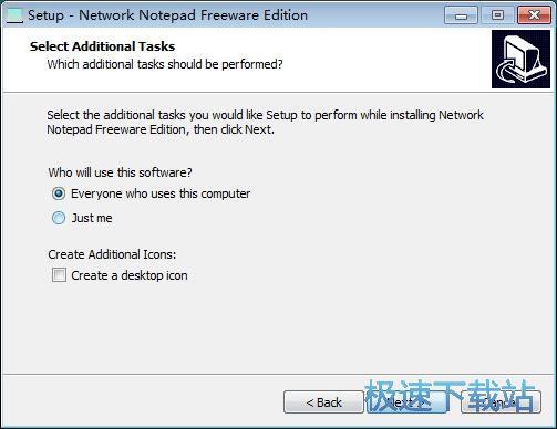 Network Notepad安装工具