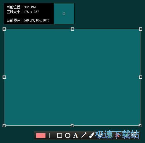 卡卡截图工具截取电脑屏幕图片教程 缩略图