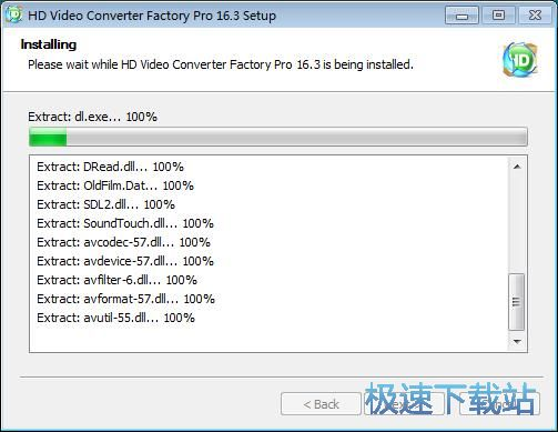 WonderFox HD Video Converter Factory安装教程