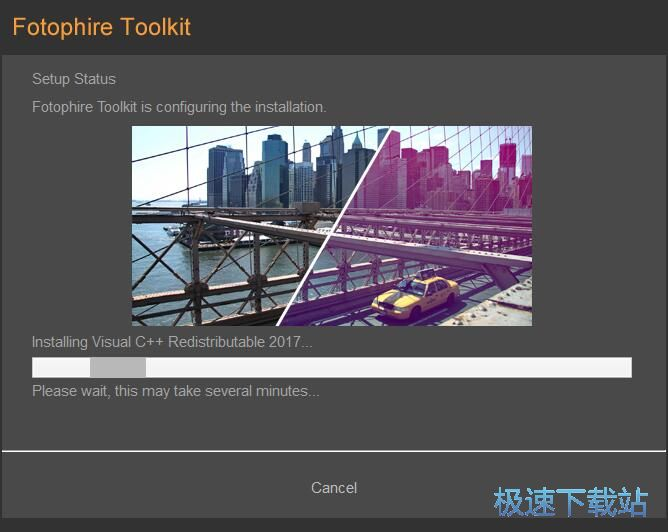 图:Wondershare Fotophire Toolkit安装教程
