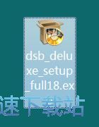 Wondershare DVD Slideshow Builder图文安装教程 缩略图