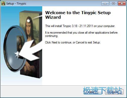TinyPic安装教程