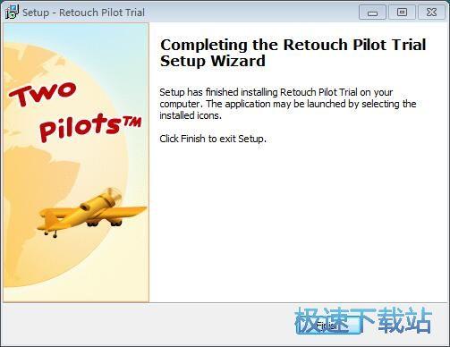 图:Retouch Pilot安装教程