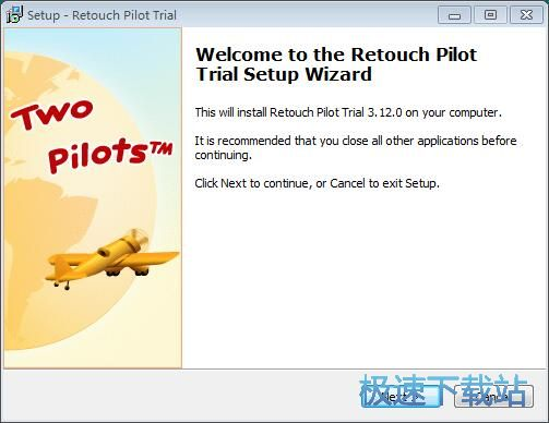 Retouch Pilot安装教程