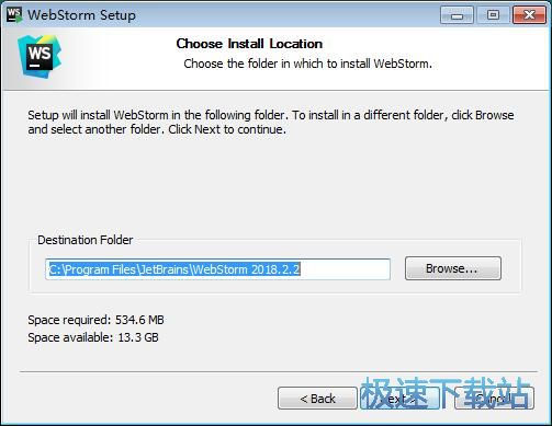 JetBrains WebStorm安装教程