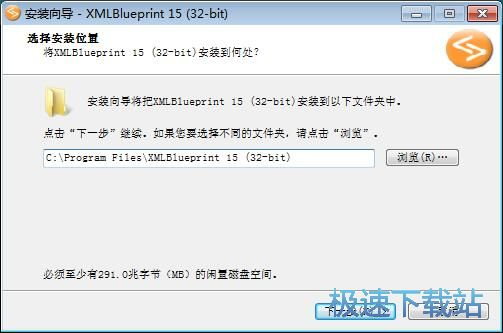 XMLBlueprint安装教程