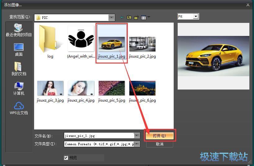 图片重命名/图片转PDF教程