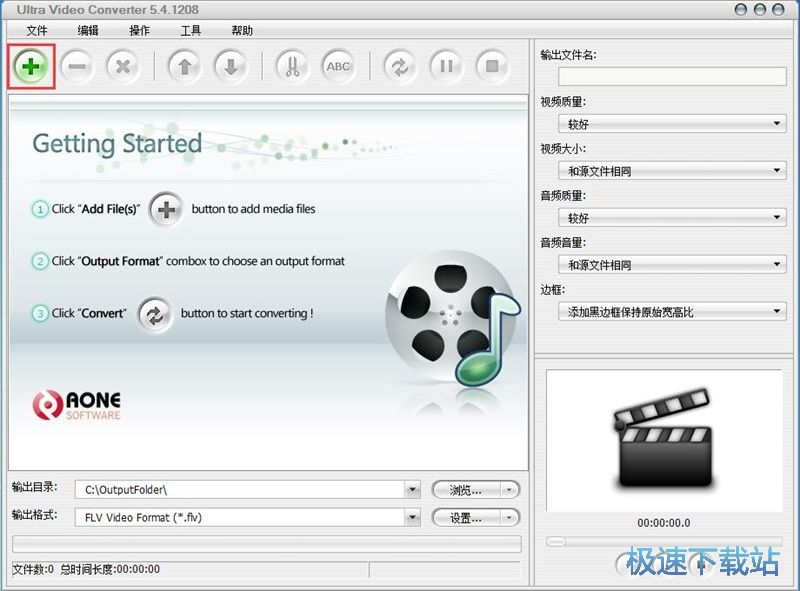 Aone Ultra Video Converter转换MP4为WMV教程 缩略图